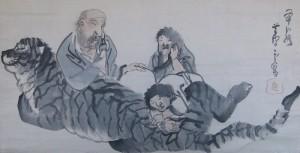 画像⑤:長沢芦雪筆《四睡図》
