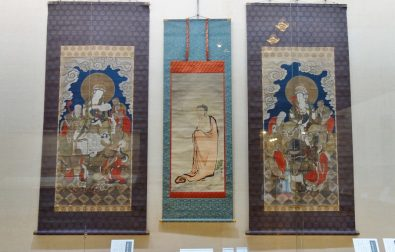 コラム更新「坐禅会で掛けられる普賢・文殊菩薩と出山釈迦図」