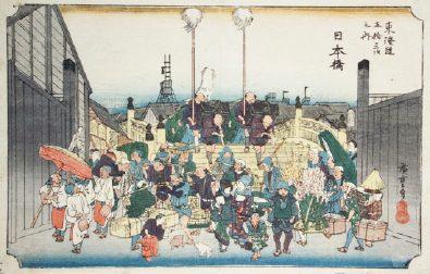 名所を楽しみ、歴史に触れる   広重 東海道五拾三次展
