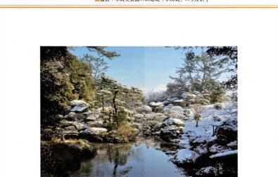 館報 第56号(1-3月号)発刊