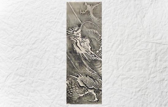 日本画の新時代-革新と伝統-