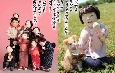 【次回企画展】ぬくもりと懐かしさにふれる 大滝博子 創作人形展
