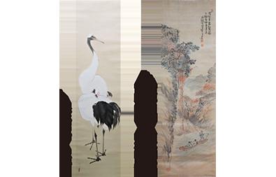 郷土の画人展 -山形が誇る日本画家たち-