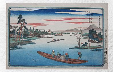 浮世絵版画展