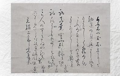 松尾芭蕉来遊記念酒田俳諧資料展