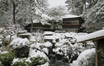 冬季間における休館日のお知らせ