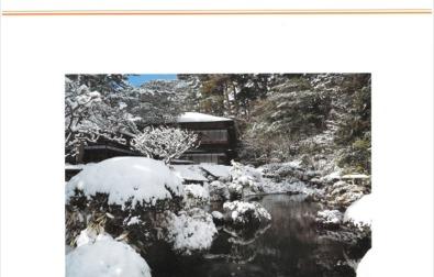 館報第68号(1-3月号)発刊