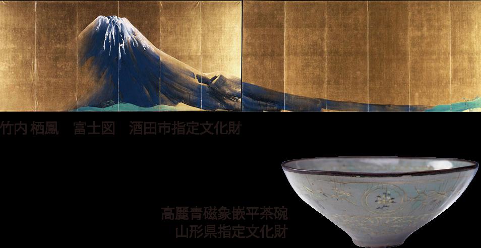 【美術展覧会場】茶道具の名品展 第一部 唐物・高麗物と屏風