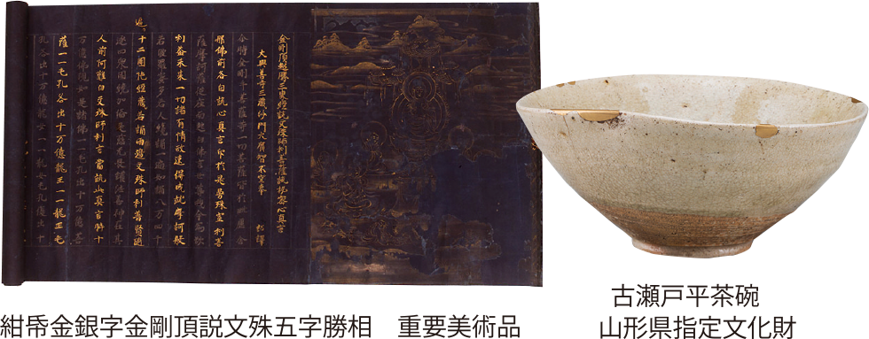 【美術展覧会場】茶道具の名品展 第二部 和物と仏画・書跡