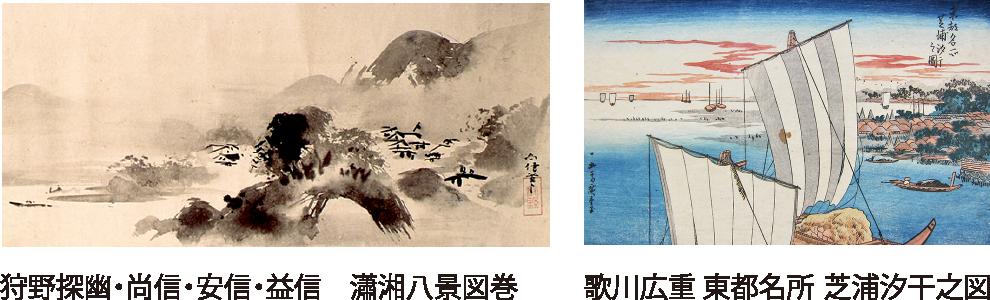 【美術展覧会場】江戸の画家たち 第二部 狩野派と浮世絵師