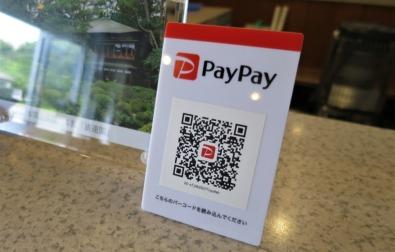 【お知らせ】PayPayが使えるようになりました