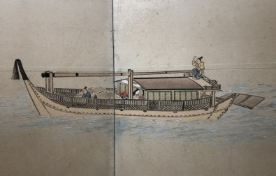 コラム更新「米沢藩の名君・上杉鷹山から本間家へ贈られた屏風」